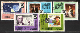 FUJEIRA - 1970 - PHILIMPIA LONDON - USATI - Fujeira