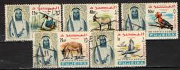 FUJEIRA - 1965 - Sheik Hamad Bin Mohammed AlSharqi - USATI - Fujeira