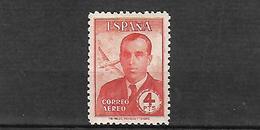 Espagne   1945 Poste Aérienne  Cat Yt N° 231   N**  MNH - Airmail