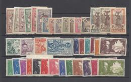 FRANCE MARTINIQUE 1908 TO 1940s - Martinique (1886-1947)