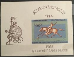 Y31 - Syria 1968 Olympic Games Mexico Souvenir Sheet MNH - Syria