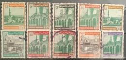 G30 - KSA Saudi Arabia 1968 Defenetive Stamps - Saudi Arabia
