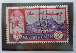 Oman DEFINITIVE  1966. Matrah Fort, 5 Rs. Used. SG 104 E - Omán