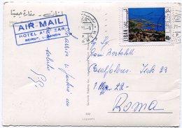 Lebanon - Postcard - Carte Postale - Libanon