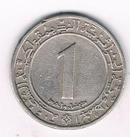 1 DINAR  1984 ALGERIJE /2051G/ - Algeria