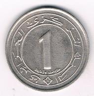 1 DINAR  1987 ALGERIJE /2052G/ - Algeria