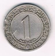 1 DINAR  1972 ALGERIJE /2053G/ - Algeria