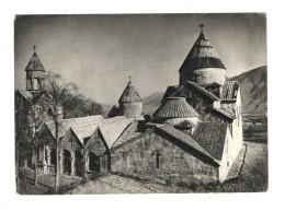 04606 Sanamy Monastery - Armenia