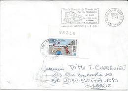 France Letter Via Bulgaria 1990 - Nice Stamp Europa - Flamme Transportation - France