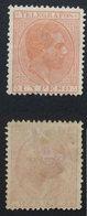 FILIPINAS Espagne 1886 Telegrafos 1 P Yver 28 Neuf * - Philippinen