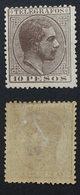 FILIPINAS Espagne 1886 Telegrafos 10 Pesos Yver 34 Neuf * - Philippinen