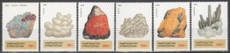 Kirghizistan 1994 - Minerali        (g5230) - Minerali