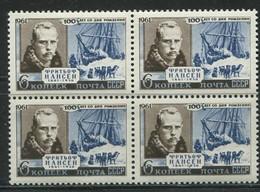 USSR 1961 2566 (2653) 100 YEARS FROM THE BIRTHDAY OF FRITHOF NANASEN, NORWEGIAN TRAVELER AND OCEANOGRAPHER - Other Means Of Transport