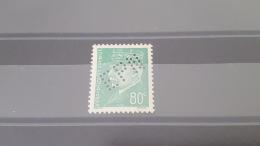 LOT 394285 TIMBRE DE FRANCE NEUF** LUXE EPN - Frankreich