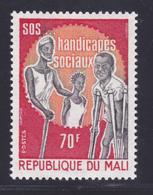 MALI N°  205 ** MNH Neuf Sans Charnière, TB (D6760) S.O.S. Handicapés Sociaux - Mali (1959-...)