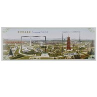 North Korea 2013 Stamps Folk Custom Park In Pyongyang MS MNH (Cancel Issued ) Rare - Korea (Nord-)