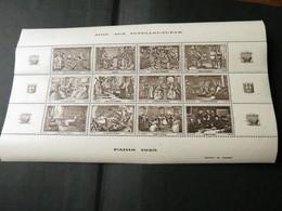 BLOC AIDE AUX INTELLECTUELS 1943 BRUN - Blocs & Feuillets