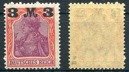 Deutsches Reich Michel-Nr. 155IIa Postfrisch - Geprüft - Ungebraucht