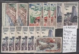 TIMBRE Europe > France (ex-colonies & Protectorats) > Cameroun (1915-1959) > Poste Aérienne >COTE  55.10€ - Cameroun (1915-1959)