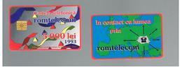 ROMANIA (ROMANIA) - 1993 ABSTRACT DESIGN 5000  - USED  -  RIF. 10745 - Romania