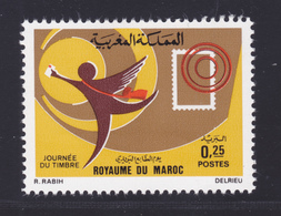 MAROC N°  653 ** MNH Neuf Sans Charnière, TB (D6773) Journée Du Timbre - Morocco (1956-...)