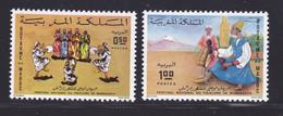 MAROC N°  680 & 681 ** MNH Neufs Sans Charnière, TB (D6778) Festival Du Folklore - Morocco (1956-...)