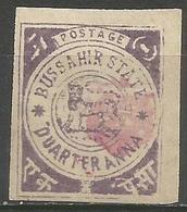 Bussahir- 1896 1/4a With Monogram Unused  SG 24 - Bussahir
