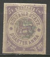 Bussahir- 1896 1/4a With Monogram Unused  SG 24b - Bussahir