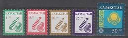 SERIE NEUVE DU KAZAKHSTAN - SERIE COURANTE 1993 N° Y&T 7 A 11 - Kazakhstan