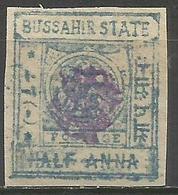 Bussahir- 1896 1/2a With Monogram Unused  SG 25a - Bussahir
