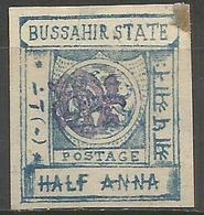 Bussahir- 1896 1/2a With Monogram Unused  SG 25b - Bussahir