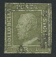 ASI Regno  Sicilia EFFIGE FERDINANDO II 1 G  Ristampa Su Carta Semplice No Gomma Vedi Descrizione - Sicilia