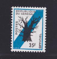 SENEGAL SERVICE N°   13A ** MNH Neuf Sans Charnière, TB (D6789) Baobab - Sénégal (1960-...)