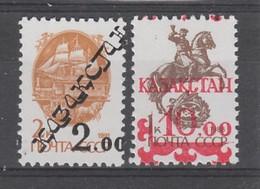 PAIRE NEUVE DU KAZAKHSTAN - SERIE COURANTE 1993 : TIMBRES D'U.R.S.S. SURCHARGES N° Y&T 13/14 - Kazakhstan