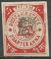 Bussahir - 1896 1/4a With Monogram Unused  SG 31a - Bussahir