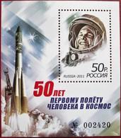 RUSSIA  2011  Bl. MNH - Blocs & Feuillets