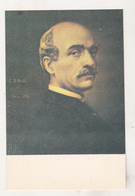 Romania Old Uncirculated Postcard - Vasile Alecsandri - Ecrivains