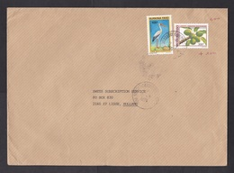 Burkina Faso: Cover To Netherlands, 1994, 2 Stamps, Local Fruit, Ibis Stiltwalker Bird, Rare Real Use! (traces Of Use) - Burkina Faso (1984-...)