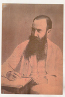 Romania Old Uncirculated Postcard - Nicolae Iorga - Personajes Históricos