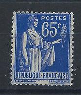 France N°365a** (MNH) 1937/39 - Type Paix - Nuovi