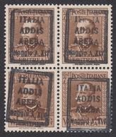 Italia Regno - Eritrea: ITALIA ADDISABEBA 1936 MAGGIO A XIV - 7,5 C. Del 1931 - 1936 / QUARTINA - Eritrea