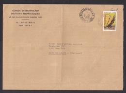 Burkina Faso: Cover To Netherlands, 1990, 1 Stamp, Parasite, Plant Disease, Flower (stamp Damaged!) - Burkina Faso (1984-...)