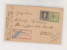 AUSTRIA .WW I SERBIA Military Postal Stationery - 1850-1918 Imperium