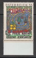 D 1339) Österreich 2004 Mi# 2502 **: Hundertwasser Plakat Hainburg Freie Natur - Moderne