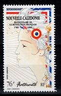 Nlle Caledonie - YV PA 262 N** Fraternite Cote 4 Eur - Unused Stamps