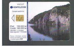 ROMANIA (ROMANIA) - 2004 LANDSCAPE - USED  -  RIF. 10759 - Romania
