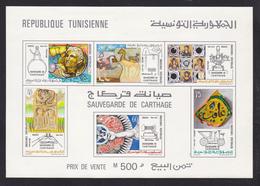 TUNISIE BLOC N°    9 ** MNH Neuf Sans Charnière, TB (CLR295) Sauvegarde De Carthage - Tunisia