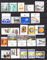1985-87   Venezuela, Entre Yv. 1166 Et 1313**, Cote 48 €, - Venezuela