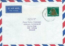 Kuwait.   Airmail.   Cover Sent To Denmark.   H-791 - Kuwait