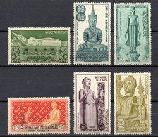 LAOS PA  N° 7 à 12  NEUFS AVEC CHARNIERES COTE 39.00€  CEREMONIE DU GRAND SERMENT LAO - Laos